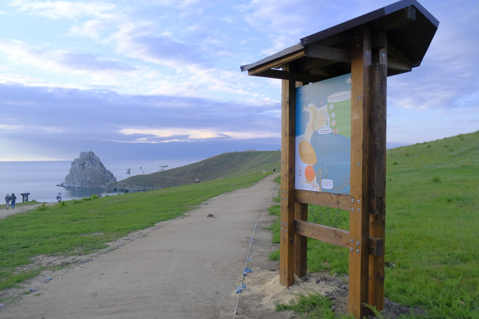 Information panel with a view of Shamanka rock